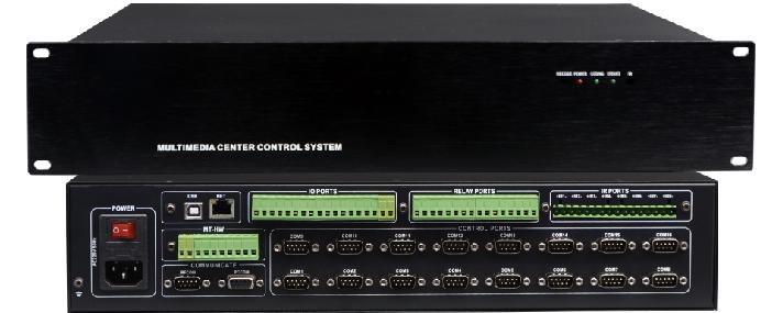 银川广播系统